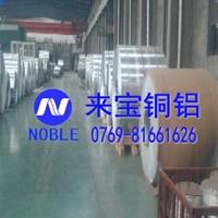 日本原装进口AL5754-H34铝合金板