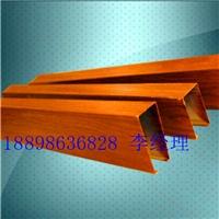 U型铝方通_室内装饰铝方通_室内铝方通价格