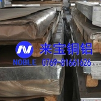 高品質5754-H114鋁合金板