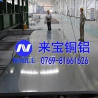 原装进口AL5754-H118铝板