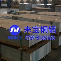 品质保证AL5754-H118铝合金板