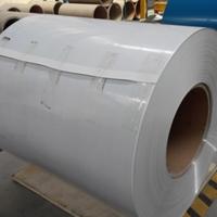 乳白色铝卷,聚酯漆 厂家直销价格低