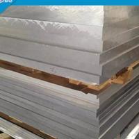 7a04铝板T651状态 7a04超硬铝板