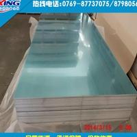上海3004铝板厂家 0.5厚3004贴膜铝板