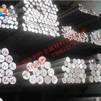 6061铝棒  空心铝棒价格