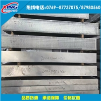 现货3004铝薄板 0.3厚3004铝板厂家