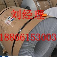 长期生产供应管道保温铝卷工程用铝板