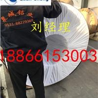 常年生产供应管道保温铝卷ぐ合金铝板