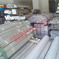 铝棒 挤压合金铝棒6061t651