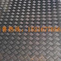 花纹铝板生产厂家花纹铝板最低报价单