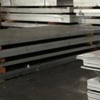 幕墻鋁板 5A05鋁合金板厚度