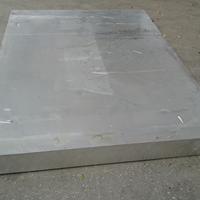 6061T651铝板规格齐全