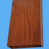 铝方通 吊顶 木纹铝方通