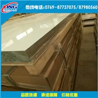 5.0厚铝板2a11t651单价2a11铝板硬度
