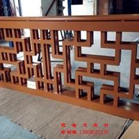 德普龙铝窗花生产厂家-木纹铝窗花价格