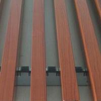 厂家直销木纹U型方槽天花吊顶装饰材料