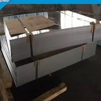 ly12t651铝板价格 ly12硬铝板硬度