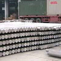普通铝棒6061铝棒规格一览表