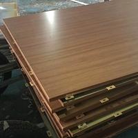 清晰仿古木纹铝单板2.02.5mm定制