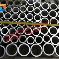 空心铝管  大口径6061铝管