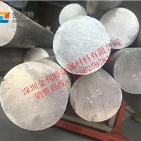 7075铝棒材  超硬铝棒圆片