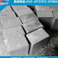 qc-10模具铝合金  qc-10化学成分
