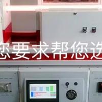 1400度高速升温管式炉