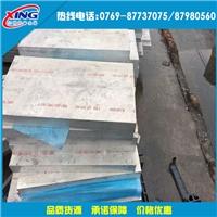 5183铝板比重 5183H32铝板批发