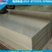 2017中厚铝板 2017T6铝厚板价格