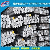 6070国产铝合金棒 6070铝棒批发