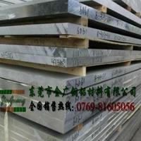 供應船舶鈑金件用5083-H32鋁板