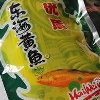 冷冻酒鬼鱼真空袋黄花鱼铝箔真空袋印刷厂