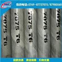 2017铝棒价格 22直径2017t3超硬铝棒