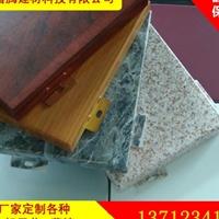 优质仿木纹铝单板 3d仿木纹铝单板幕墙