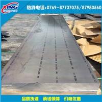 5183铝薄板 国标5183H34铝板价格