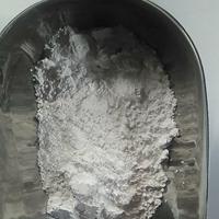直銷氧化鋁粉 氮化鋁粉 高純金屬鋁