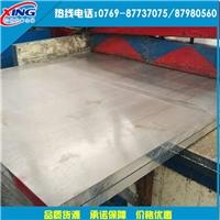防锈5183铝薄板材 国标5183现货