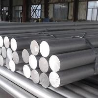 专业生产LD9铝棒厂家直销