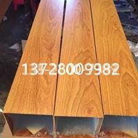 木纹弧形吊顶铝方通-铝型材