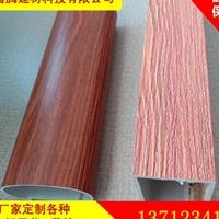 广东3D仿木纹铝方管厂家 造型铝方管厂家