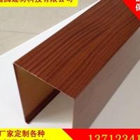 3D仿木纹铝方通厂家 广东3D4D仿木纹铝方通