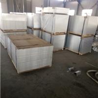 3003H24油箱板材现货