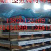北京6061铝板, 标牌铝板
