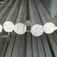 小直径7075-T651铝棒规格厂家批发