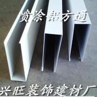 噴涂鋁方通 多種木紋鋁方通 鋁方通廠家