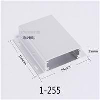 铝合金铝盒铝型材外壳逆变器外壳