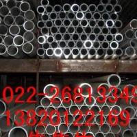 大口徑鋁管,無錫擠壓鋁管