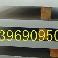 1060材质的中厚铝板加工临盆厂