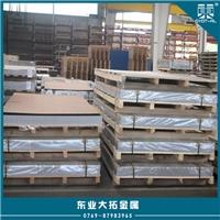 高硬度6061-T6铝板 6061-T6铝排特性