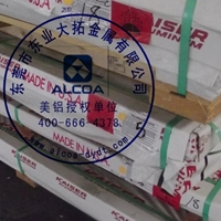 进口6060铝板 6060铝排力学性能